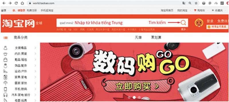 Mua hàng linh phụ kiện điện tử từ Trung Quốc trên taobao